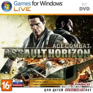 1359120129_ace-combat-assault-horizon-pc